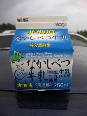なかしべつ牛乳