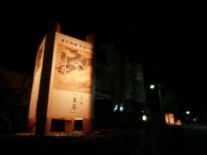 源氏絵巻灯篭